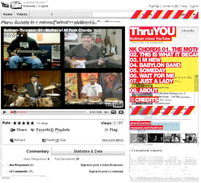 kutiman2 Heimmusik + Youtube = neues Album