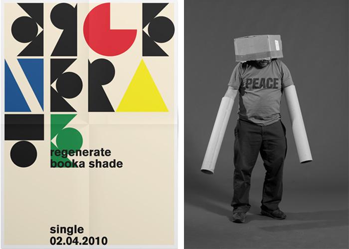 EIKE KOENIG Short Shots 2.0   Eike König, Grafikdesigner
