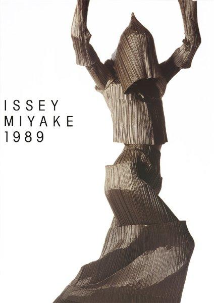 743998 Issey Miyake + Irving Penn: Visual Dialogue
