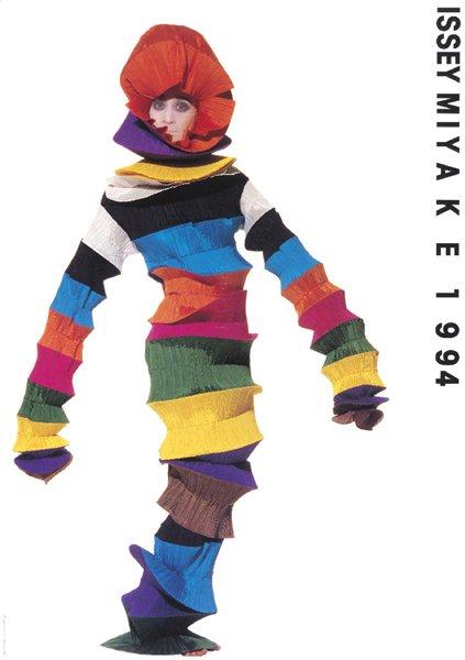 744016 Issey Miyake + Irving Penn: Visual Dialogue