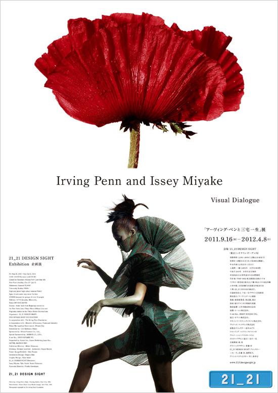 penn poster550 Issey Miyake + Irving Penn: Visual Dialogue